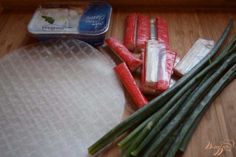 Фото приготовление рецепта: Cпринг- роллы с крабовыми палочками и сливочным сыром шаг №1
