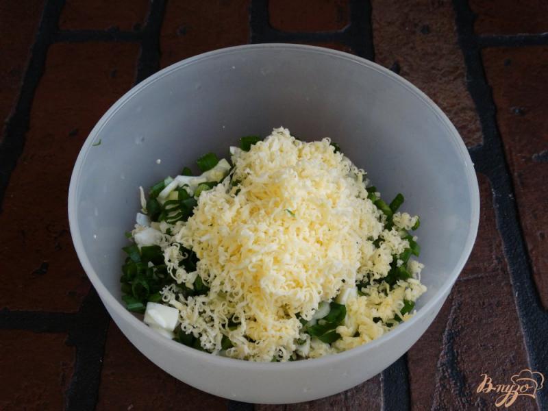 Фото приготовление рецепта: Яичная намазка для бутербродов шаг №3