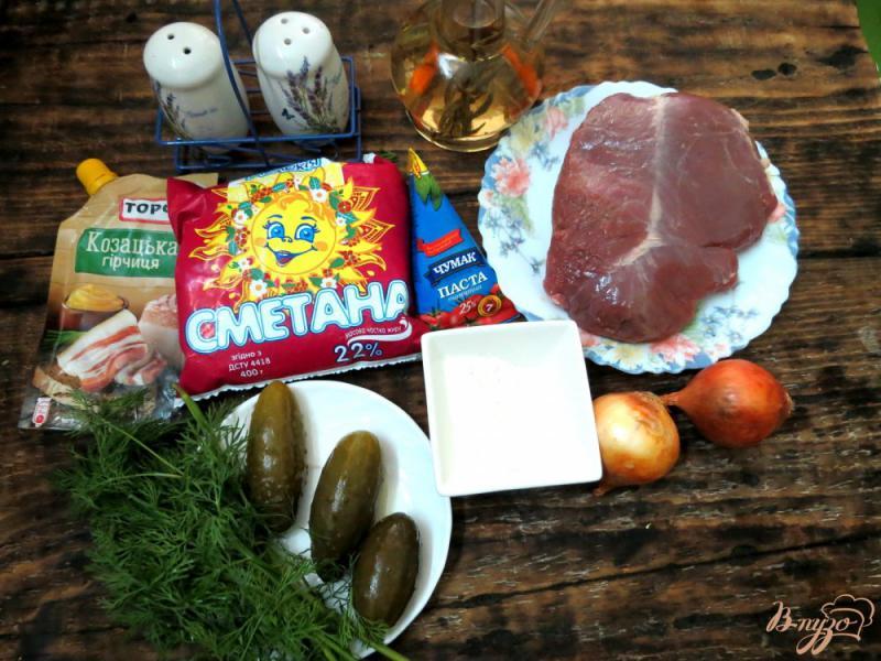 Фото приготовление рецепта: Бефстроганов из говядины с солёными огурцами шаг №1