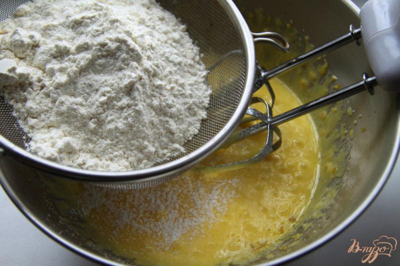 Фото приготовление рецепта: « Умный» трехслойный пирог шаг №5