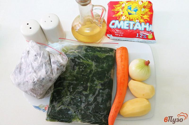 Фото приготовление рецепта: Суп из шпината с опятами шаг №1