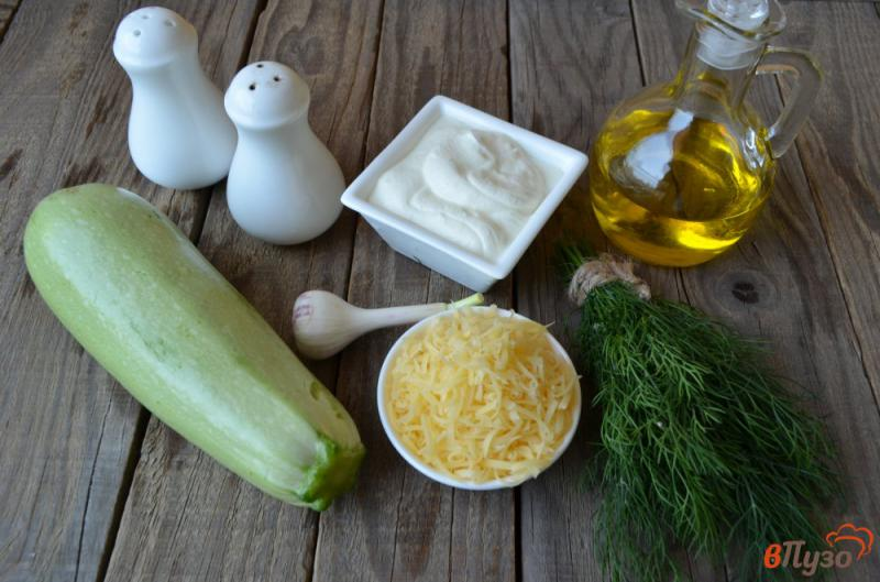 Фото приготовление рецепта: Кабачки в духовке в сметане с сыром шаг №1