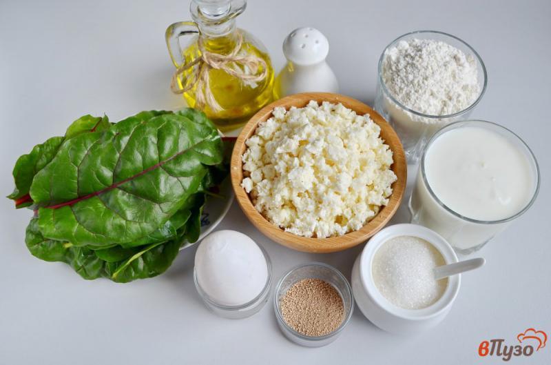 Фото приготовление рецепта: Осетинский пирог «Сахараджин» шаг №1