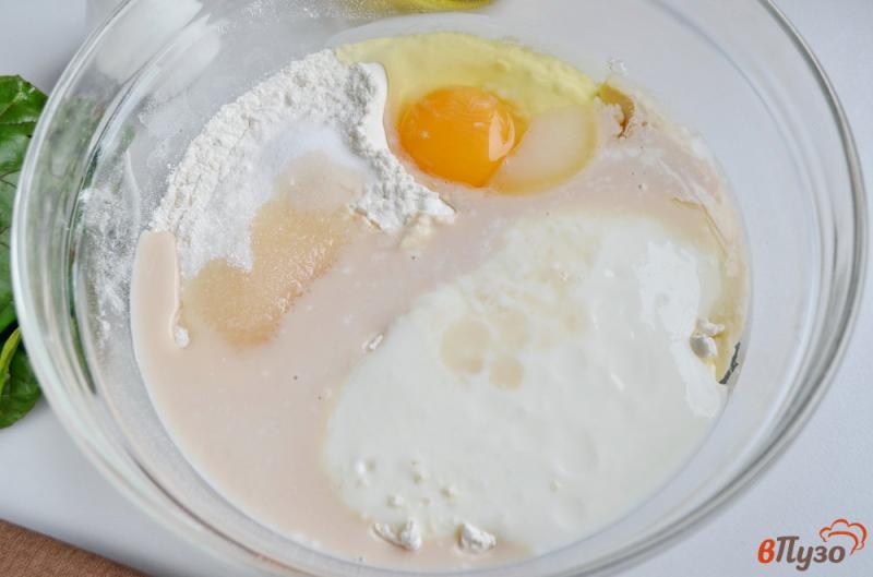 Фото приготовление рецепта: Осетинский пирог «Сахараджин» шаг №2