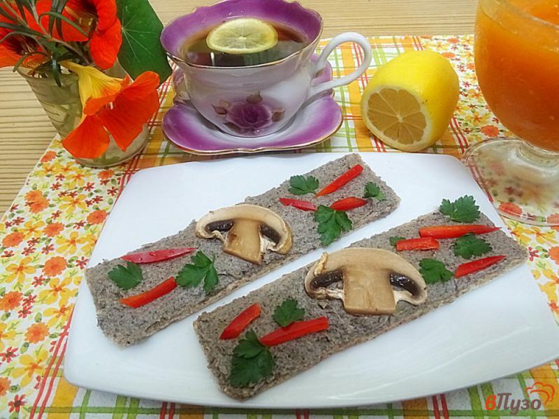 Фото приготовление рецепта: Грибная намазка на бутерброды шаг №9