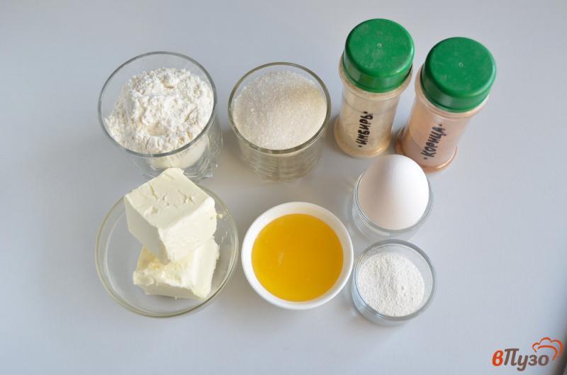 Фото приготовление рецепта: Печенье на ёлочку шаг №1