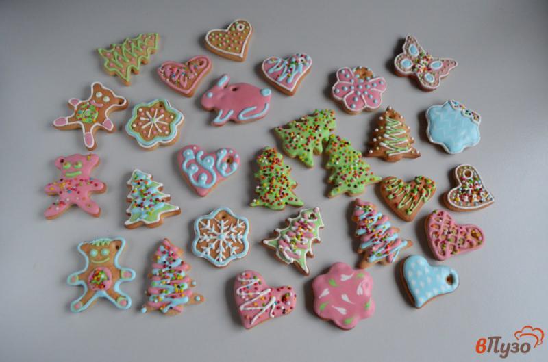Фото приготовление рецепта: Печенье на ёлочку шаг №21