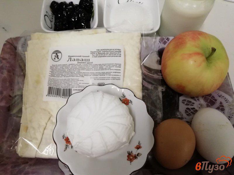 Фото приготовление рецепта: Сладкий «рваный пирог» из лаваша шаг №1