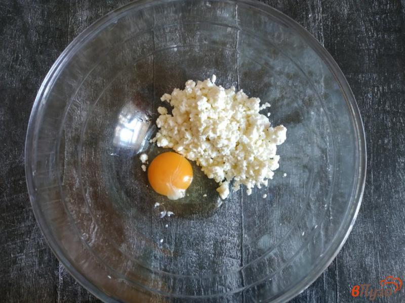 Фото приготовление рецепта: ПП ленивые хачапури шаг №2
