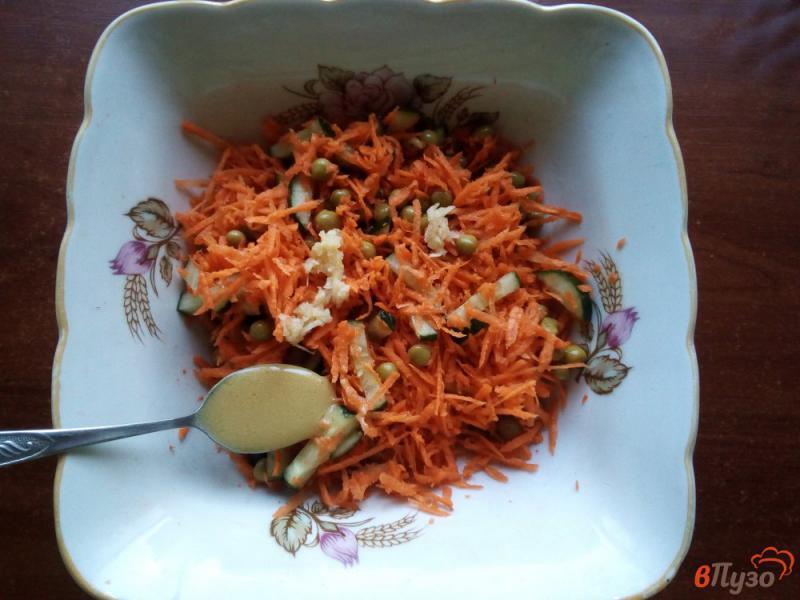 Фото приготовление рецепта: Салат из моркови шаг №5