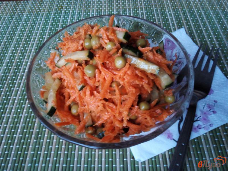 Фото приготовление рецепта: Салат из моркови шаг №6