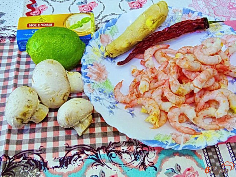 Фото приготовление рецепта: Суп с креветками, плавленым сыром и грибами шаг №1