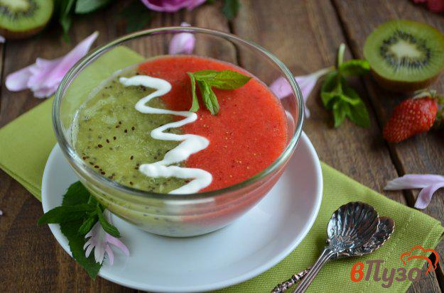 фото рецепта: Суп из киви и клубники