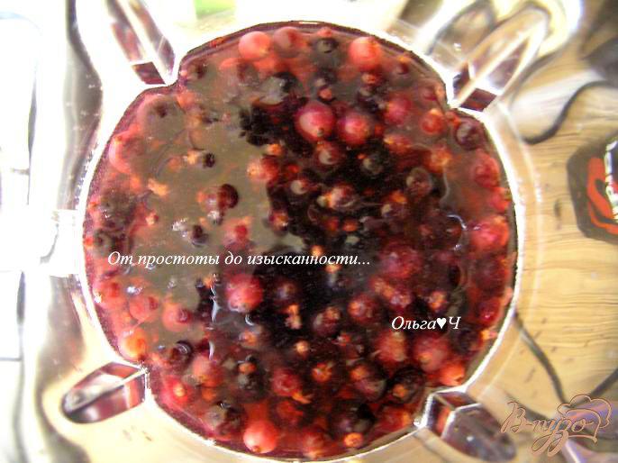 Фото приготовление рецепта: Морс из черной смородины с мятой и коричневым сахаром шаг №1