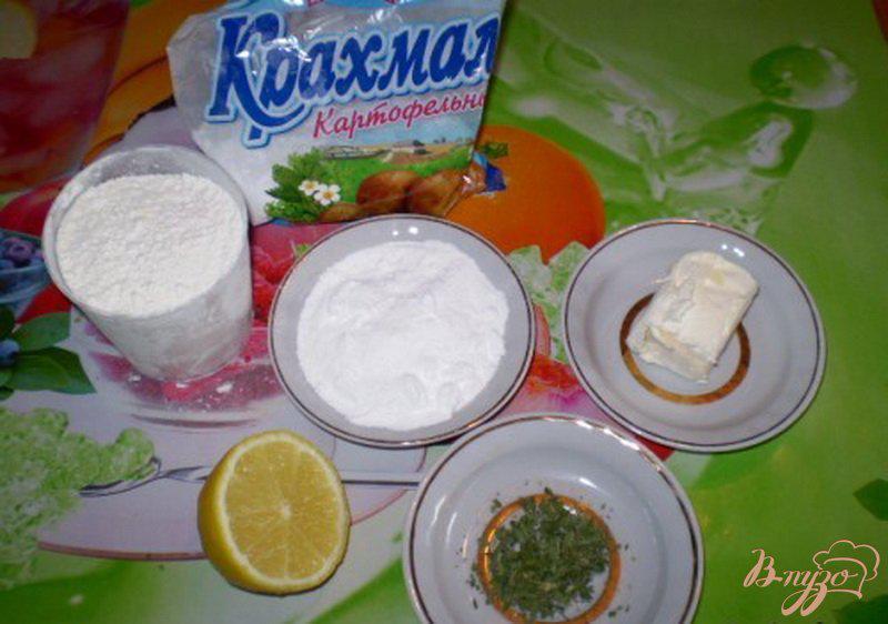 Фото приготовление рецепта: Мятно-лимонное печенье шаг №1