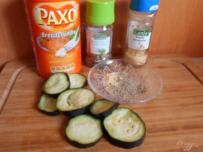 Фото приготовление рецепта: Итальянский салат « Пармеджано» шаг №3