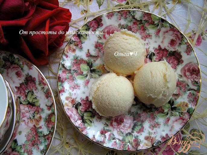 Фото приготовление рецепта: Арбузное мороженое шаг №7