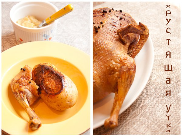 Рецепт Утка с яблочным соусом