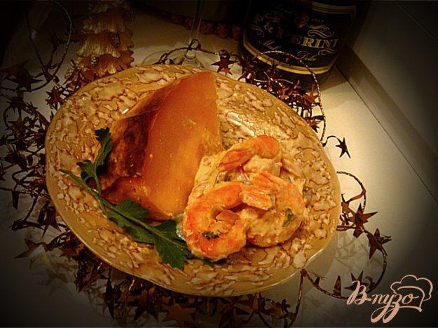 фото рецепта: Тыква рождественская фаршированная креветками