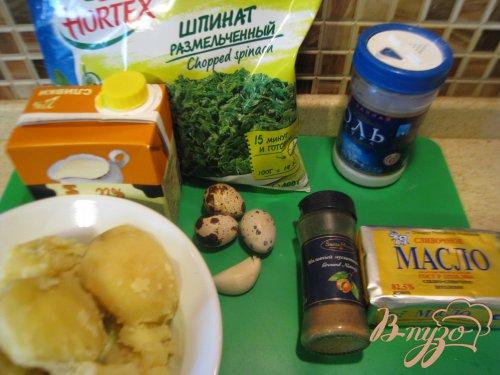 """Запеченное картофельное пюре """"Зеленые лукошки"""""""