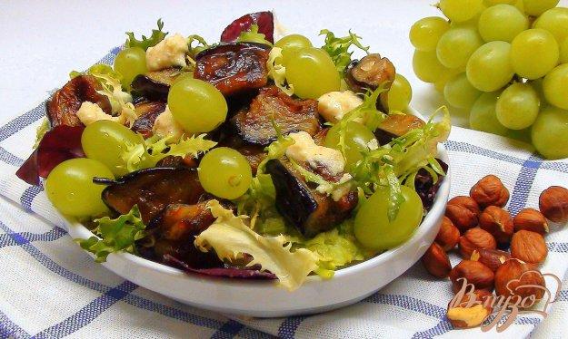 фото рецепта: Горячие баклажаны с виноградом и соусом из лесных орехов. Высшая Лига.