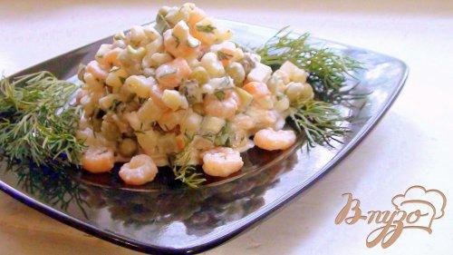 Оливье с креветками.