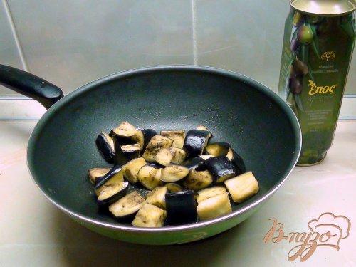 Горячие баклажаны с виноградом и соусом из лесных орехов. Высшая Лига.