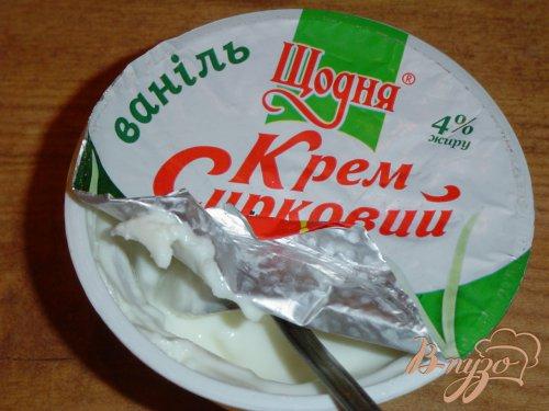 Слойки «Мышка на сыре»