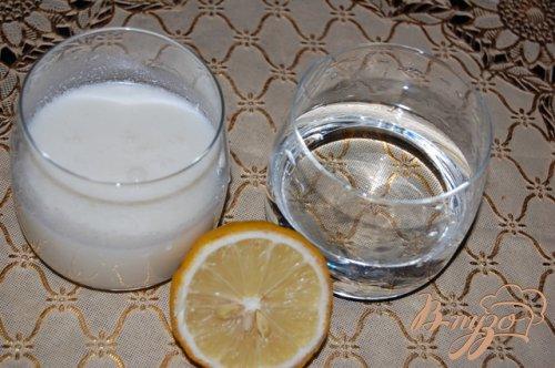"""Напиток """"Лимонный бодрячок"""""""