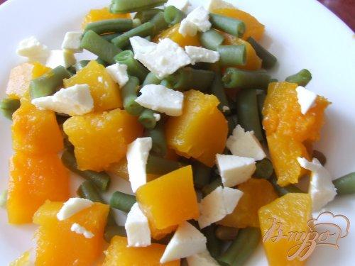 Салат из тыквы и спаржевой фасоли с адыгейским сыром