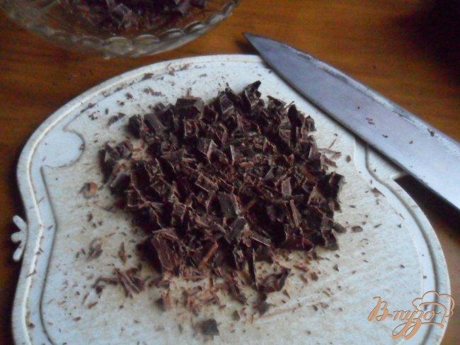 Фото приготовление рецепта: Слойки с шоколадом шаг №1