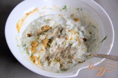 Рыбка в йогуртово-сметанном соусе с зеленью