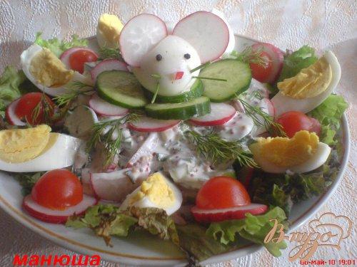 """салат """"Весеннее настроение"""""""