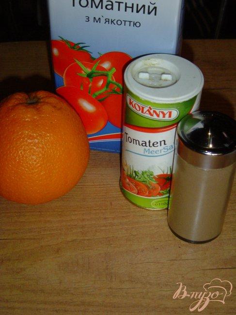 Фото приготовление рецепта: Томатно-апельсиновый напиток шаг №1