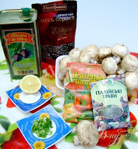 Шампиньоны, маринованные в оливковом масле со специями, обжаренные на костре