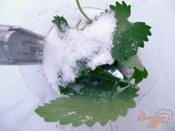 Фото приготовление рецепта: Охлаждающий напиток с мятой и лимоном шаг №1