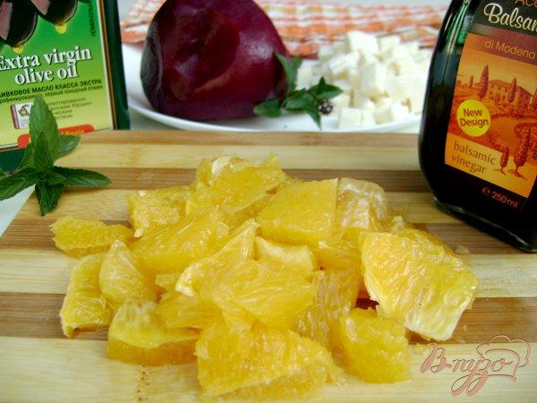 Фото приготовление рецепта: Салат «Бархатный сезон» шаг №2