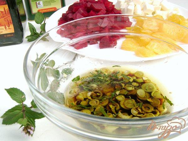 Фото приготовление рецепта: Салат «Бархатный сезон» шаг №4