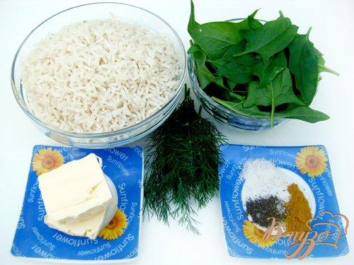 Золотистый рис со шпинатом и куркумой