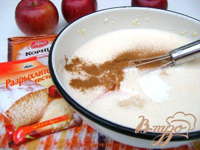 """Пирог на йогурте """" Сладкое яблочко:)"""""""