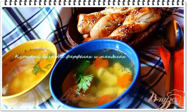 фото рецепта: Куриный бульон с фарфелах и манделах