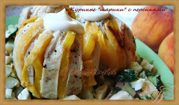 Рецепт Куриные шарики с персиками