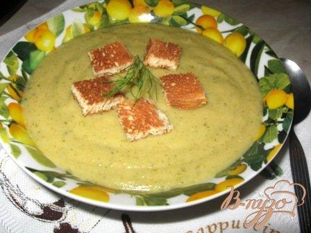 фото рецепта: Суп-пюре гороховый со шпинатом