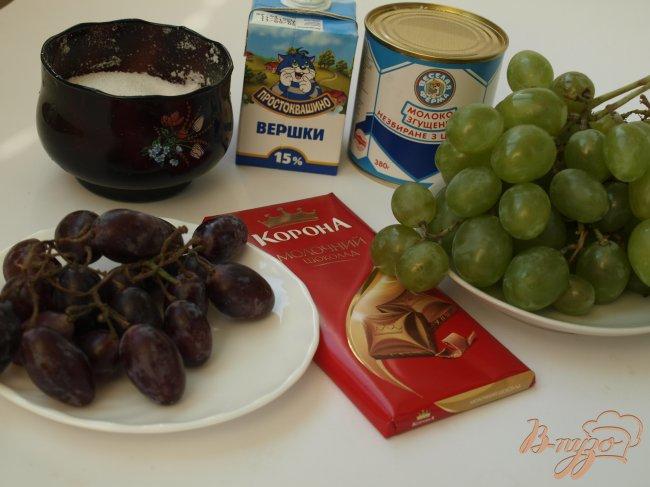 Фото приготовление рецепта: Виноградные конфетки шаг №1