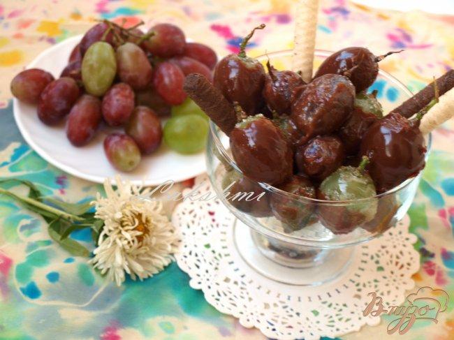 Фото приготовление рецепта: Виноградные конфетки шаг №4