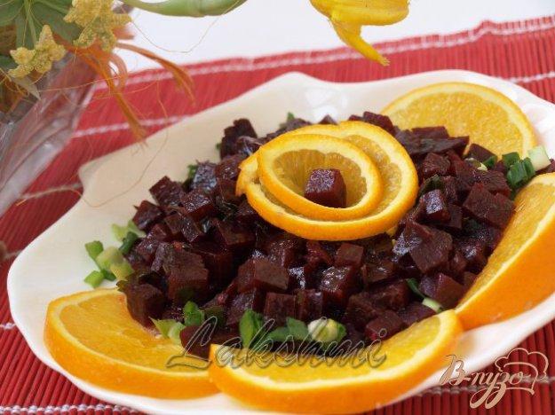 Рецепт Свекольный салат с апельсиновой заправкой