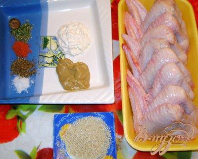Крылышки в горчичном маринаде с кунжутом