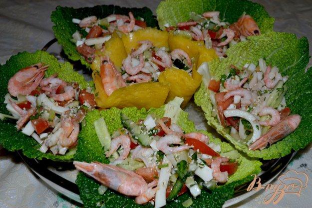 фото рецепта: Морской салат в чешуе Дракона!!!)