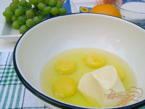 Воздушный пирог с белым виноградом