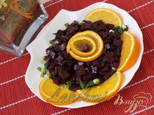 Свекольный салат с апельсиновой заправкой